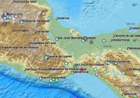На юге Мексики зафиксировано землетрясение магнитудой 5,4
