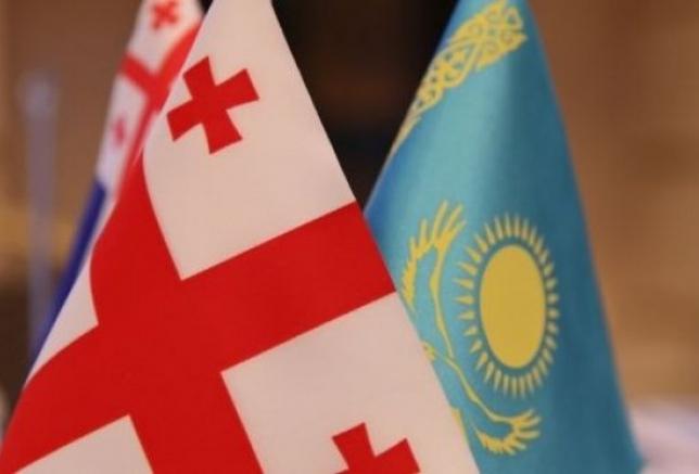 Казахстан и Грузия: 25 лет дипломатических отношений