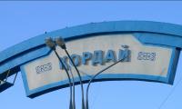 Эксперты: Кыргызстан в рамках Дорожной карты может нарастить темпы экономики