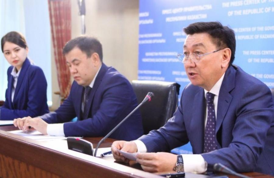 Доля обрабатывающей промышленности в экономике Казахстана достигла 30%