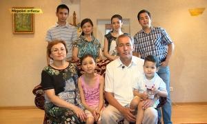 «Мерейлі отбасы». Семья Какпеновых. Акмолинская область