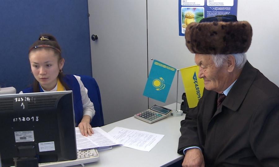 В Казахстане с января 2017 повышены пенсии и пособия по рождению ребенка