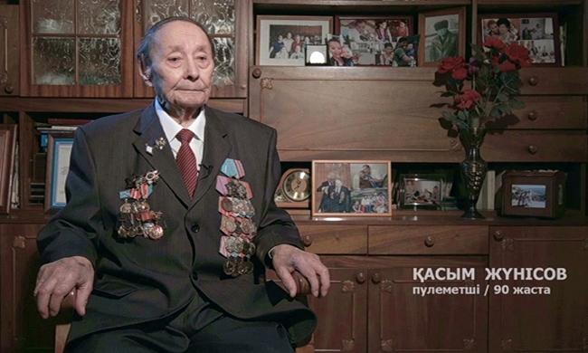 Пулеметші Қасым Жүнісов