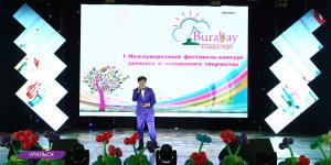 Дневник «Burabay Summer Fest». 3-выпуск