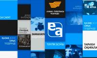 Первый киноканал Казахстана презентовали на Евразийском кинофестивале