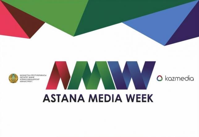 Елордада Astana Media Week бірінші қазақстандық медиа апталығы өтеді