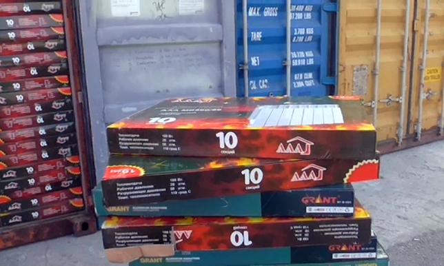 В Алматинской области задержан контрабандный груз на сумму почти 25 млн тенге