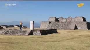 «Тур де Хабар». Мехико қаласы