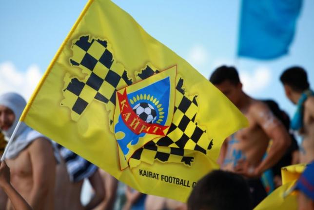 «Кайрат» стал обладателем Кубка Казахстана по футболу-2017