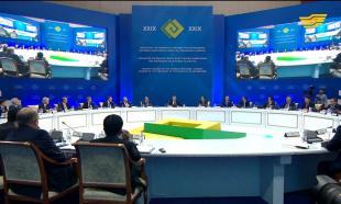 «Жаһандық саясат». «Астана» халықаралық қаржы орталығы