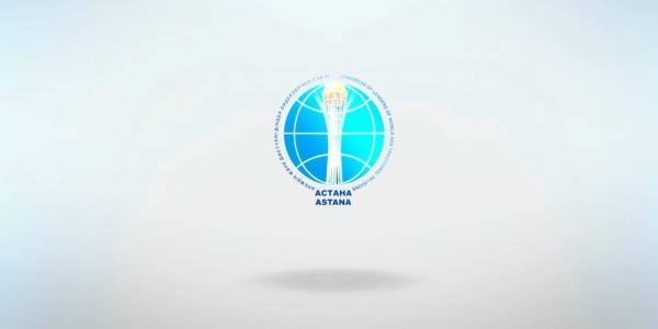 «Астана - әлем дауысы» концерті