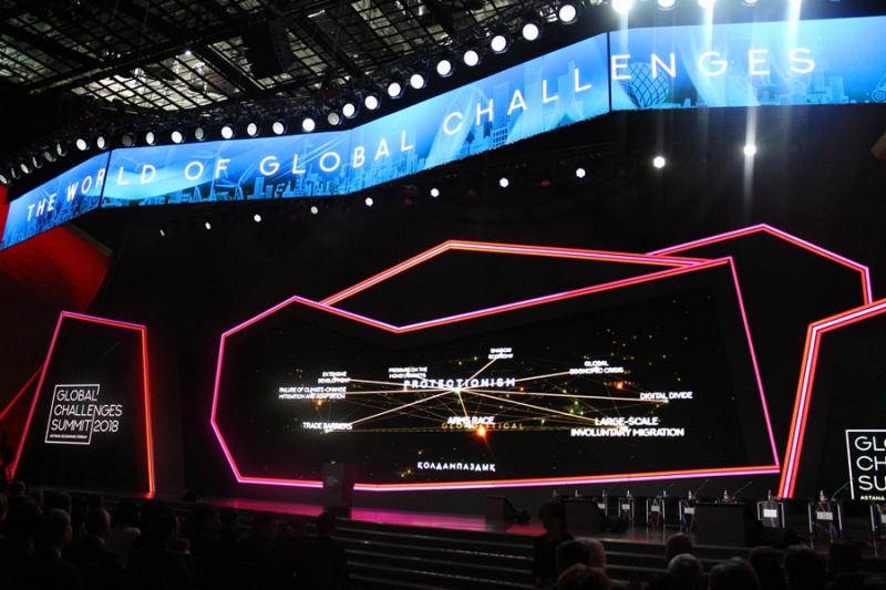 Global Challenges Summit 2018: АЭФ-тің бірінші күні