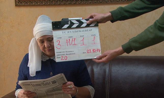 Новый проект «Хабара» - сериал «Өз үйім»