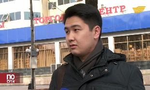«По сути». Сотрудничество ЮКО с Кыргызстаном