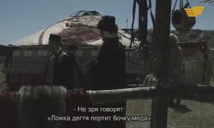 «Ақылдың кілті. Өмірдастан-2» 10 серия
