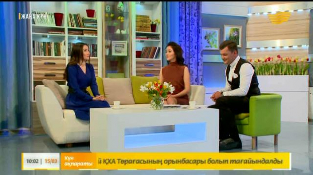«Жаңа күн». Актриса Дина Тасбулатова