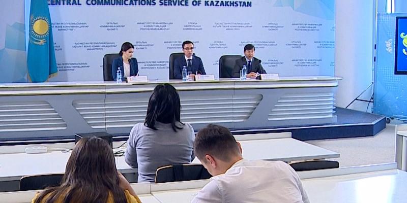 Астананың 20 жылдығына орай «Global Silk Road» форумы өтеді