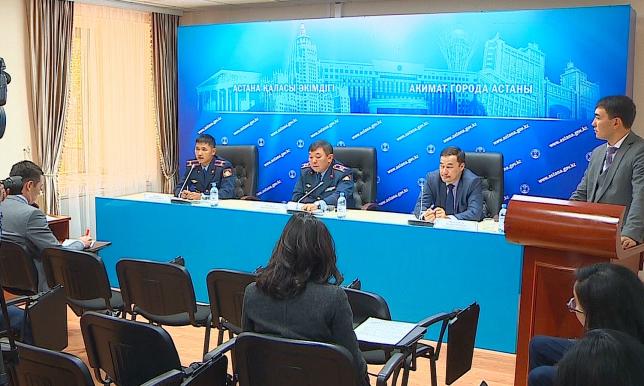 Полицейских Астаны научили выявлять подозрительных лиц по мимике и жестам