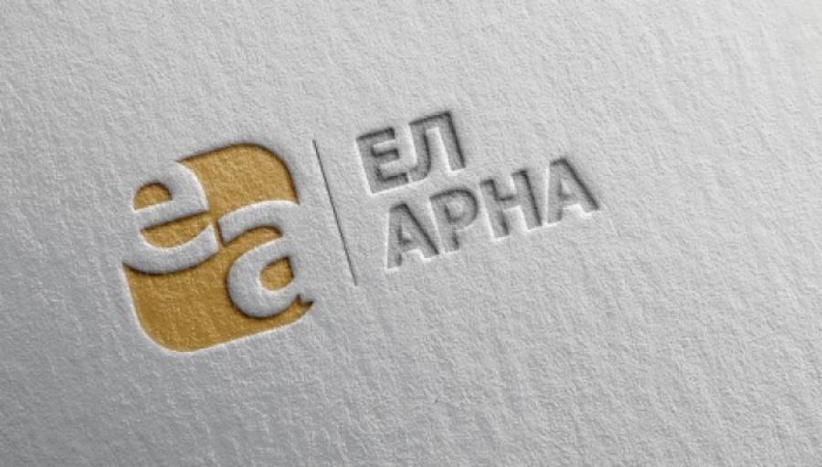 Телеканал «ЕЛ АРНА» начинает вещание с 27 марта