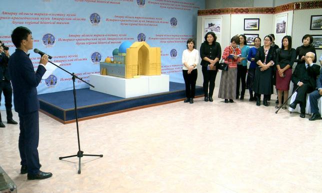 В Атырау привезли артефакты музея-заповедника «Азрет Султан»
