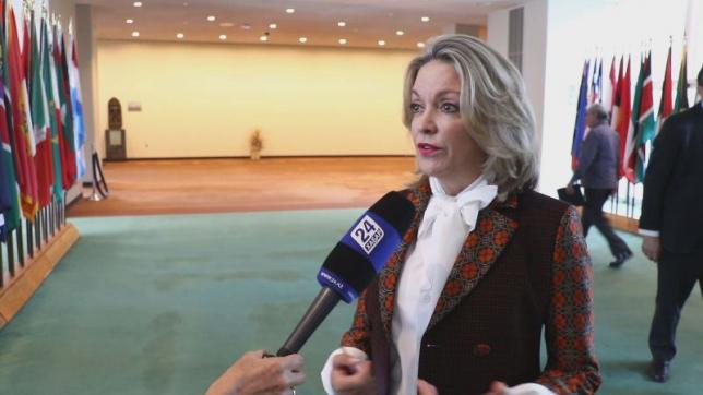 Визит членов Совбеза ООН в Колумбию называют историческим