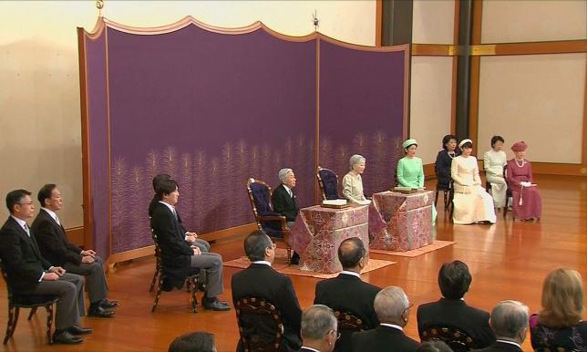 В Японии впервые за 200 лет одобрена передача трона при жизни императора